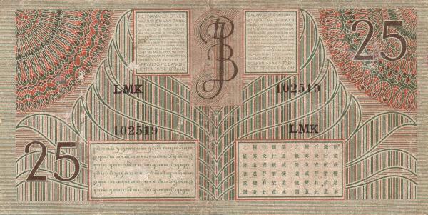 25 rupiah versi DJB 1946 belakang