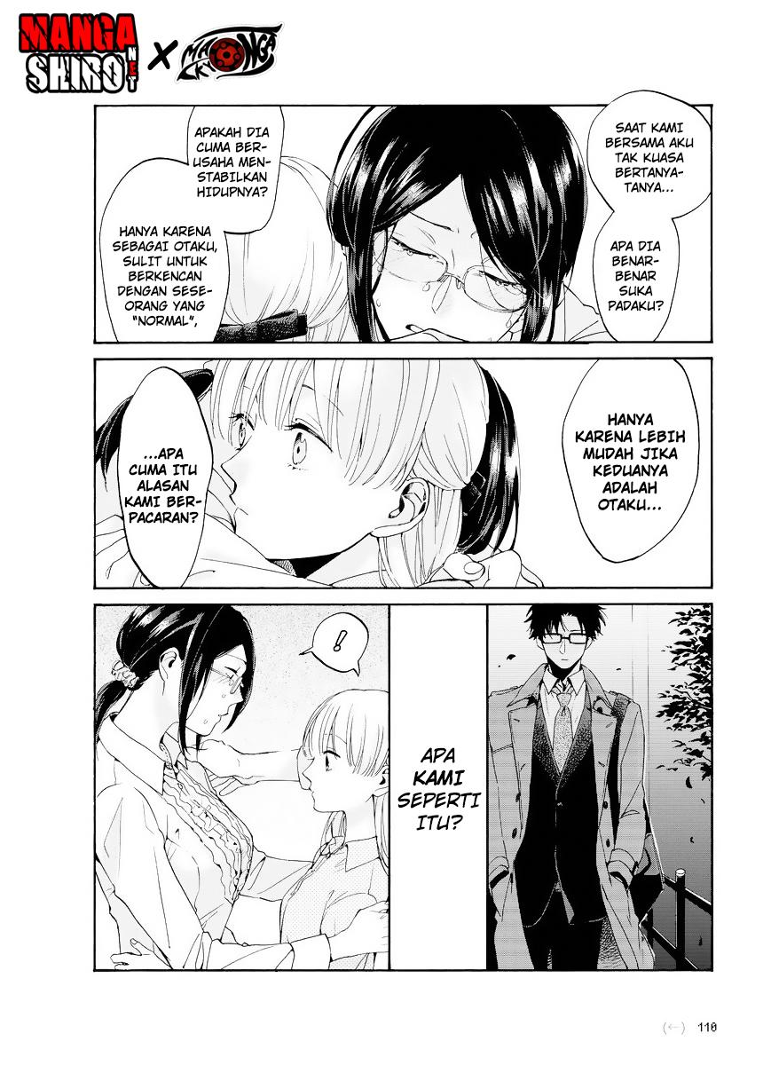Wotaku ni Koi wa Muzukashii Chapter 05-12