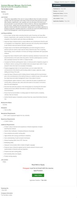 City Bank Job Circular2021