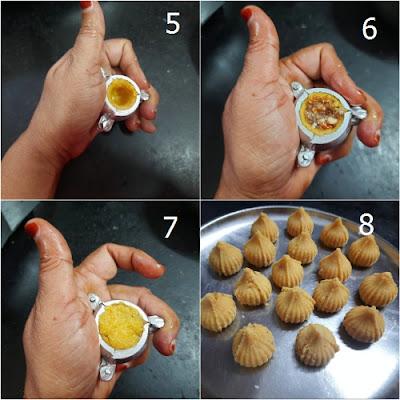 दूध गुलकंद मोदक (milk Gulkand Modak)