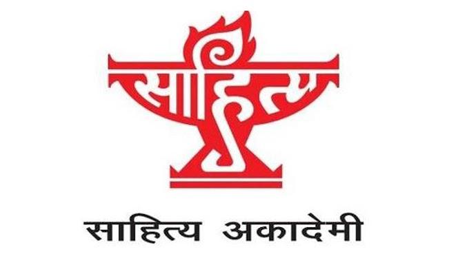 Sahitya Akademi Recruitment 2021 Deputy Secretary General, Assistant Librarian, Assistant Editor & Other – 17 Posts sahitya-akademi.gov.in Last Date 01-11-2021