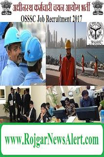 OSSSC Job Recruitment 2017