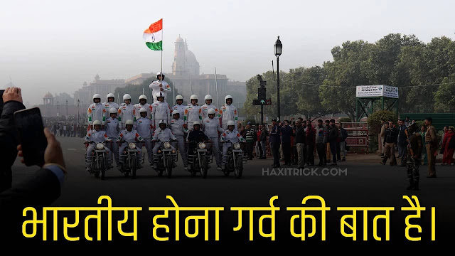 Proud to be an Indian in Hindi Quotes Photo