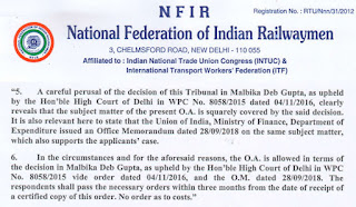 Rejection of 6th CPC minimum pay of the pay band to the Senior Nursing Superintendents on Railways