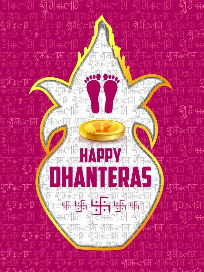 happy-dhanteras-images-kumbh