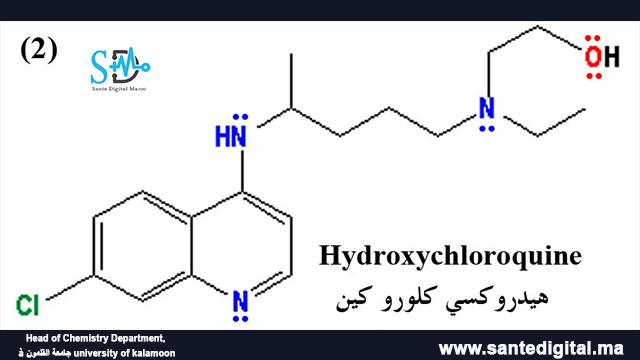 إِستعمال كلوروكين ضد فيروس كورونا