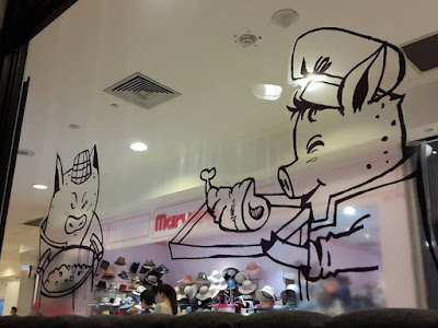 Three Little Pigs, Ngee Ann City Singapore