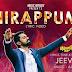 Nirappum - நிரப்பும்   Album : Ellam Aagum - 2