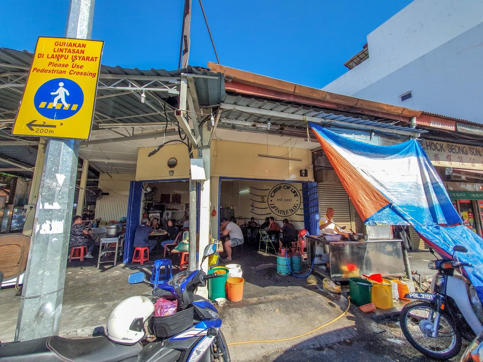 妖怪云吞面 Cheap Wantan Mee RM 3.60 Only And Top Up Wantan Soup RM 1 @ Weld Quay, Penang