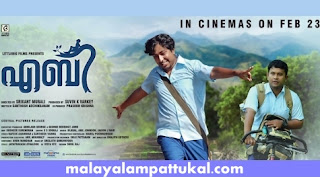 song from the movie ABY - Paaripparakkum Kili
