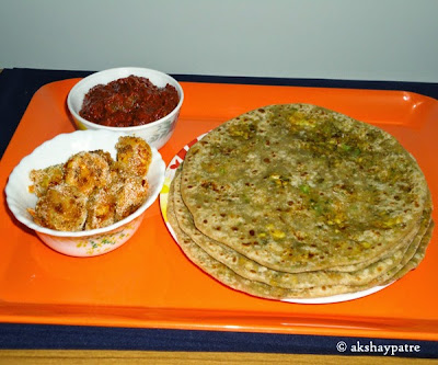 paratha served with side dish