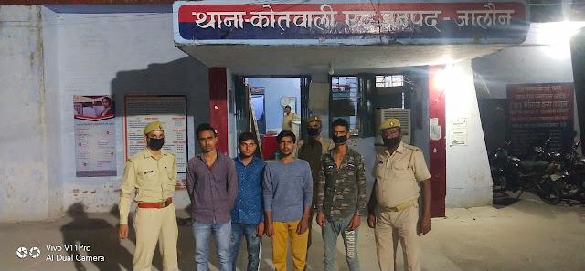 थाना एट पुलिस द्वारा IPL मैच में मोबाइल फोन से पैसे की हारजीत की वाजी लगाकर सट्टा लगाते हुये 4 अभियुक्तों को गिरफ्तार किया