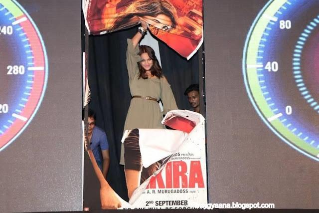 Akira Movie trailer launch