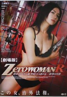 Zero woman R : Keishichou 0-ka no onna yokubou no daishou (2007)