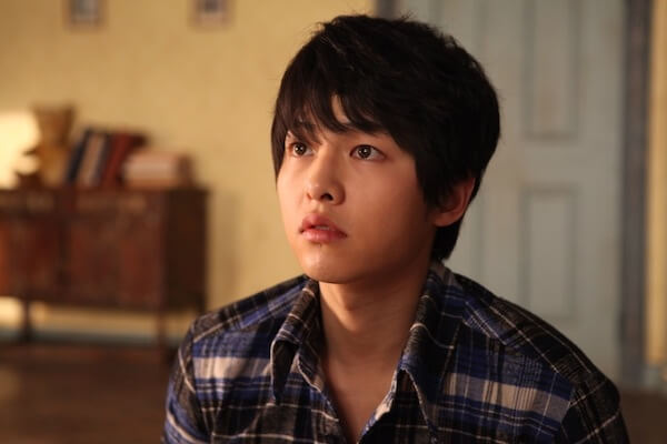 the pretty gorgeous Song Joong ki