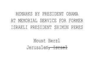 """gedung putih coret naskah obama bertuliskan """"yerussalem, israel"""", ini alasannya"""