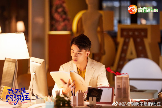 Rebirth of Shopping Addict chinese TV series
