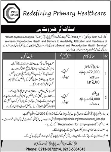 JOBS | PPHI Redefining Primary Healthcare