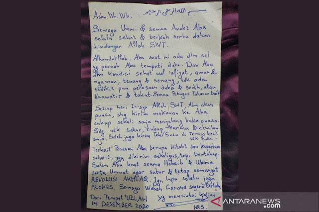 Inilah Surat yang Ditulis Habib Rizieq Shihab Dari Balik Jeruji Besi, Silakan Disimak Kalimat Terakhir