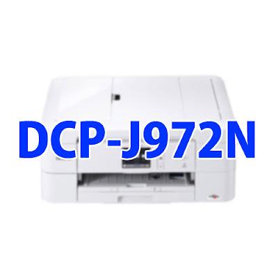 Brother DCP-J972Nドライバーのダウンロード