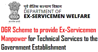 dgr-scheme-to-ex-servicemen-manpower-manpower-for-technical-services-to-the-govt-estb