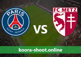 بث مباشر مباراة ميتز وباريس سان جيرمان اليوم بتاريخ 24/04/2021 الدوري الفرنسي