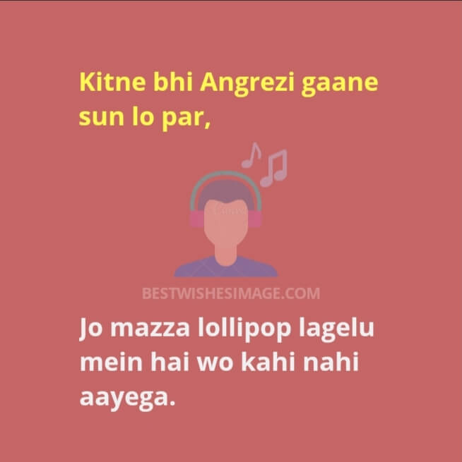 120 Funny Jokes In Hindi Hd Images Free Download Best Wishes Image .songs with changed lyrics from the story bollywood jokes by bollywoodfanno1 (janhavi) with 5,745 reads. 120 funny jokes in hindi hd images