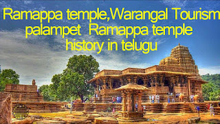 Ramappa temple a historical glory