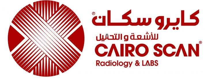 عناوين وفروع وأرقام مركز كايرو سكان للأشعة فى مصر 2021