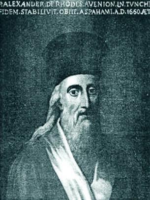 Alexandre de Rhodes S.J. Nhà truyền giáo
