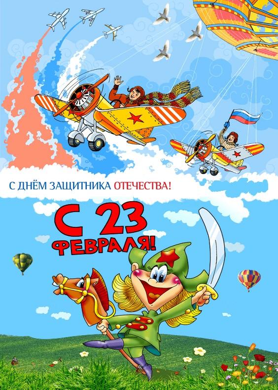 Картинки с днем советской армии и военно морского флота