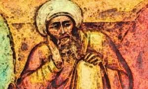 IBNU RUSYD (520 - 595 H)