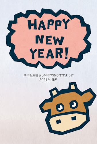 牛の顔と「HAPPY NEW YEAR」の版画年賀状(丑年)
