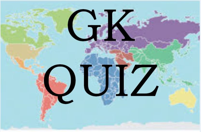 Todays GK Questions   Practice 07th June 2017 GK Questions | Daily Current Affairs Quiz