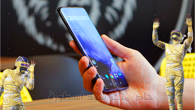 تحديث جديد قادم الى اجهزة الاندرويد OnePlus 7T و OnePlus 7T يعمل على اصلاح الاخطاء وتقوية النظام