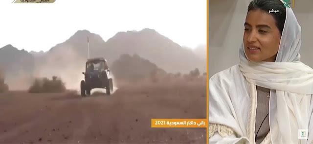 السعودية ، فريق نسائي سعودي، رالي داكار السعودية 2021، دانيا عقيل، مشاعل العبيدان، حربوشة نيوز