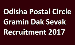 Odisha Postal Circle Gramin Dak Sevak Recruitment 2017