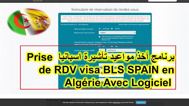 RDV visa BLS SPAIN