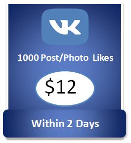 1000 buy Vkontakte Post Likes