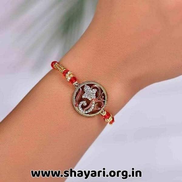 raksha bandhan images english