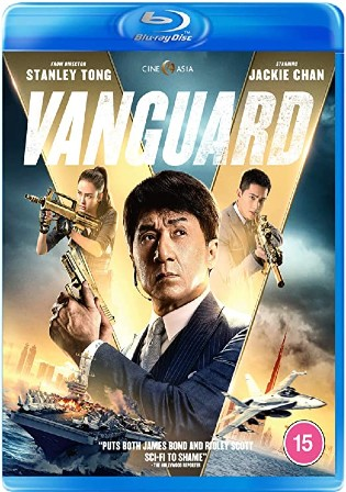 Vanguard 2020 BluRay 350MB Hindi Dual Audio 480p