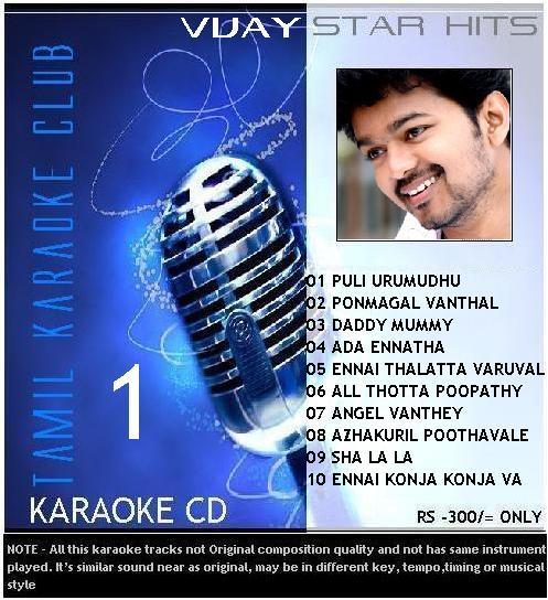 Tamil heavy beat songs to karaoke