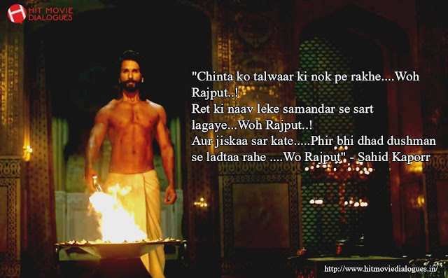 Padmavati Movie Dialogues By Sahid Kapoor, Chinta Ko Talwar Ki Nok Pe Dialogues By Sahid Kapoor From Padmavati