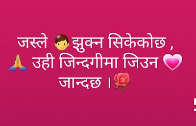 Nepali shayari status