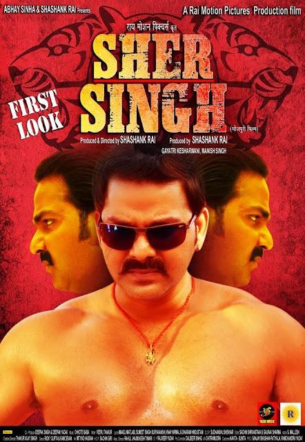 Sher Singh Bhojpuri Movie Poster |  Pawan Singh