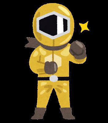 戦隊もののキャラクター(ゴールド)