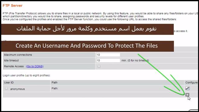Livebox 2.1 ftp create username password