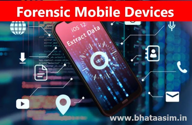 How Cyber Security Researchers Forensic Your Mobile Phone?