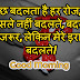 150+ Good Morning Images For Whatsapp In Hindi | Statuses Pedia
