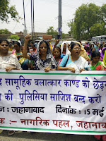protest-for-dalit-rape